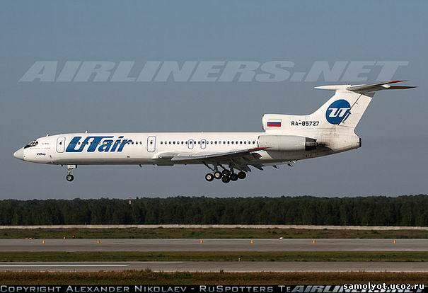 в настоящее время Ту-154